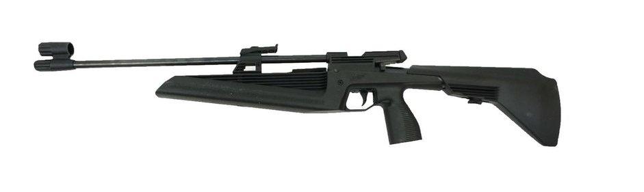 Пневматическая винтовка МР-60