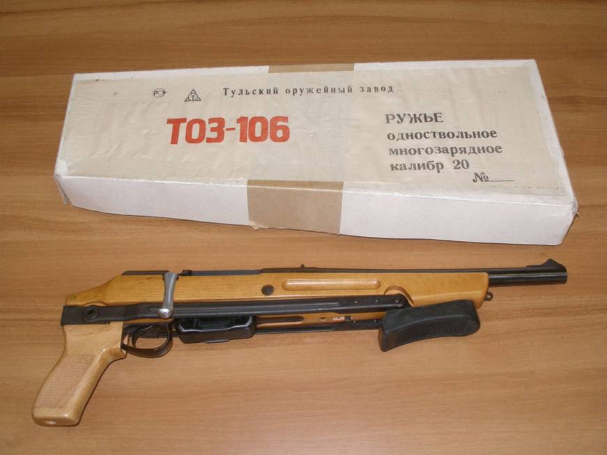 тоз-106