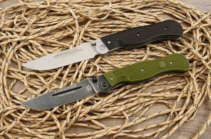Нож Офицерский 2М