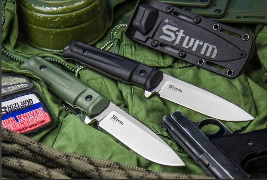 Нож Sturm