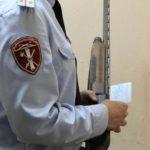 Разрешение и лицензия на оружие