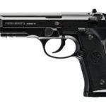 Пневматические пистолеты: 30 лучших, правила выбора