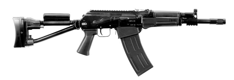 Сайга-12К исп.033