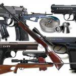 Пневматическое оружие (пневматика): 30 лучших